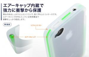iPhone用超衝撃吸収ケース