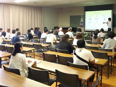 播磨町IPAD研修