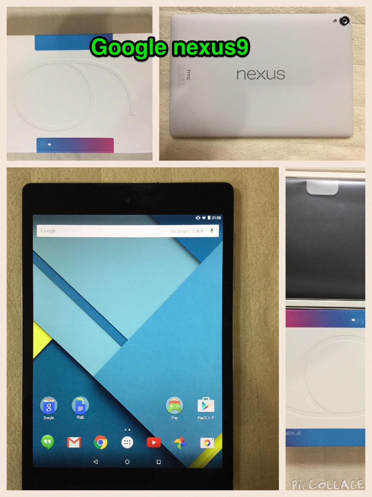 Google nexus9画像