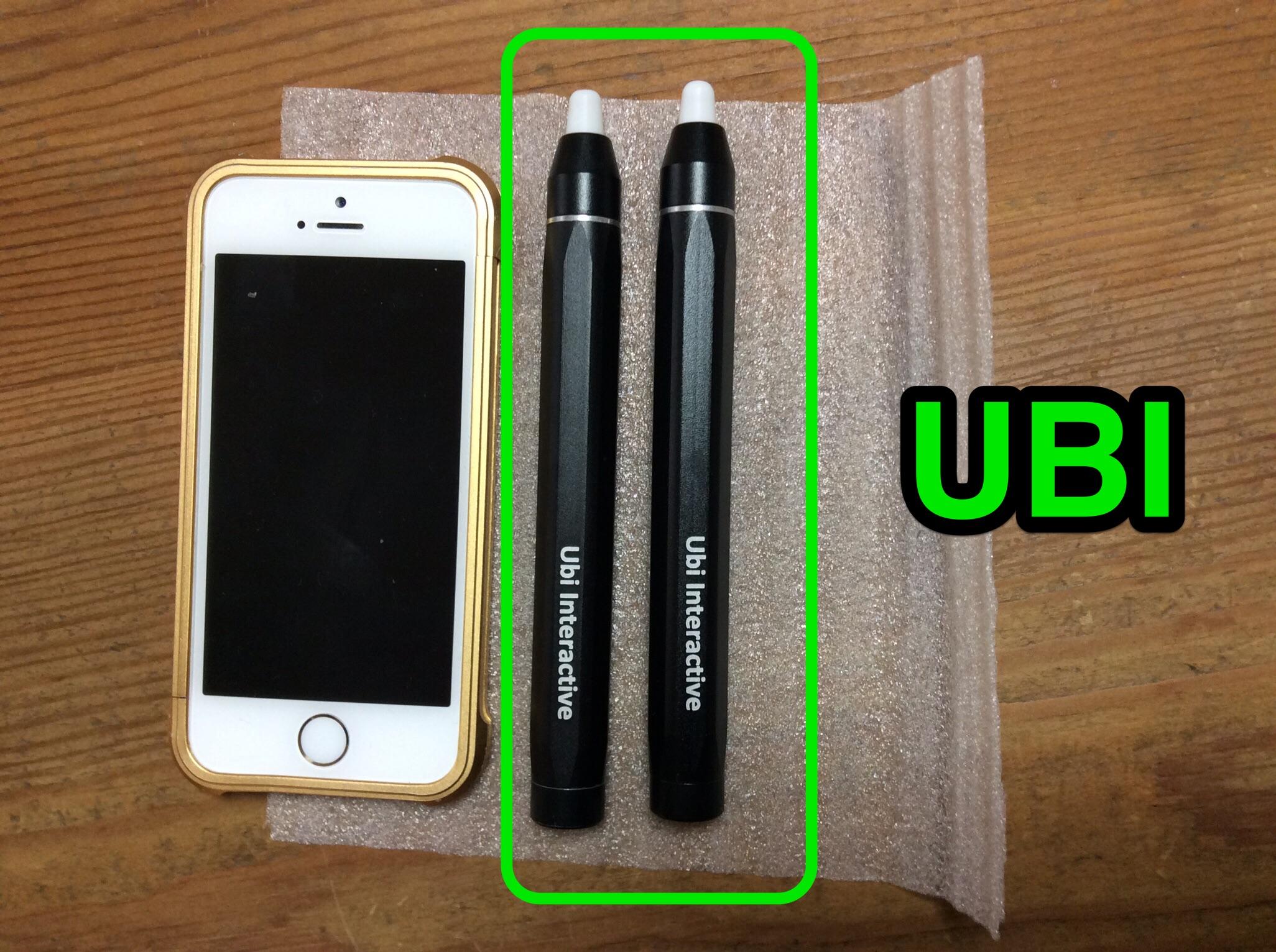 UBI画像