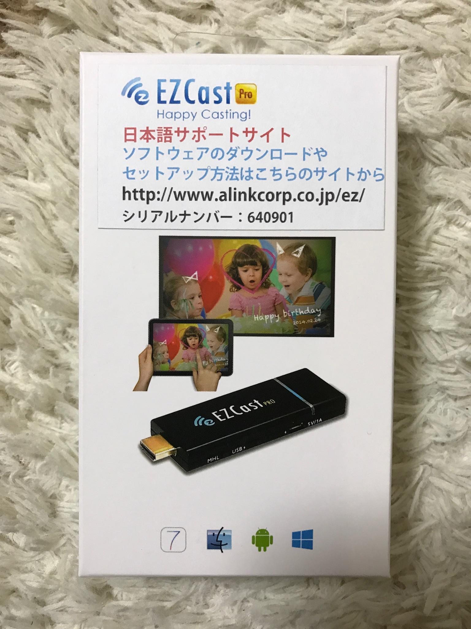 EZCast Pro 画像