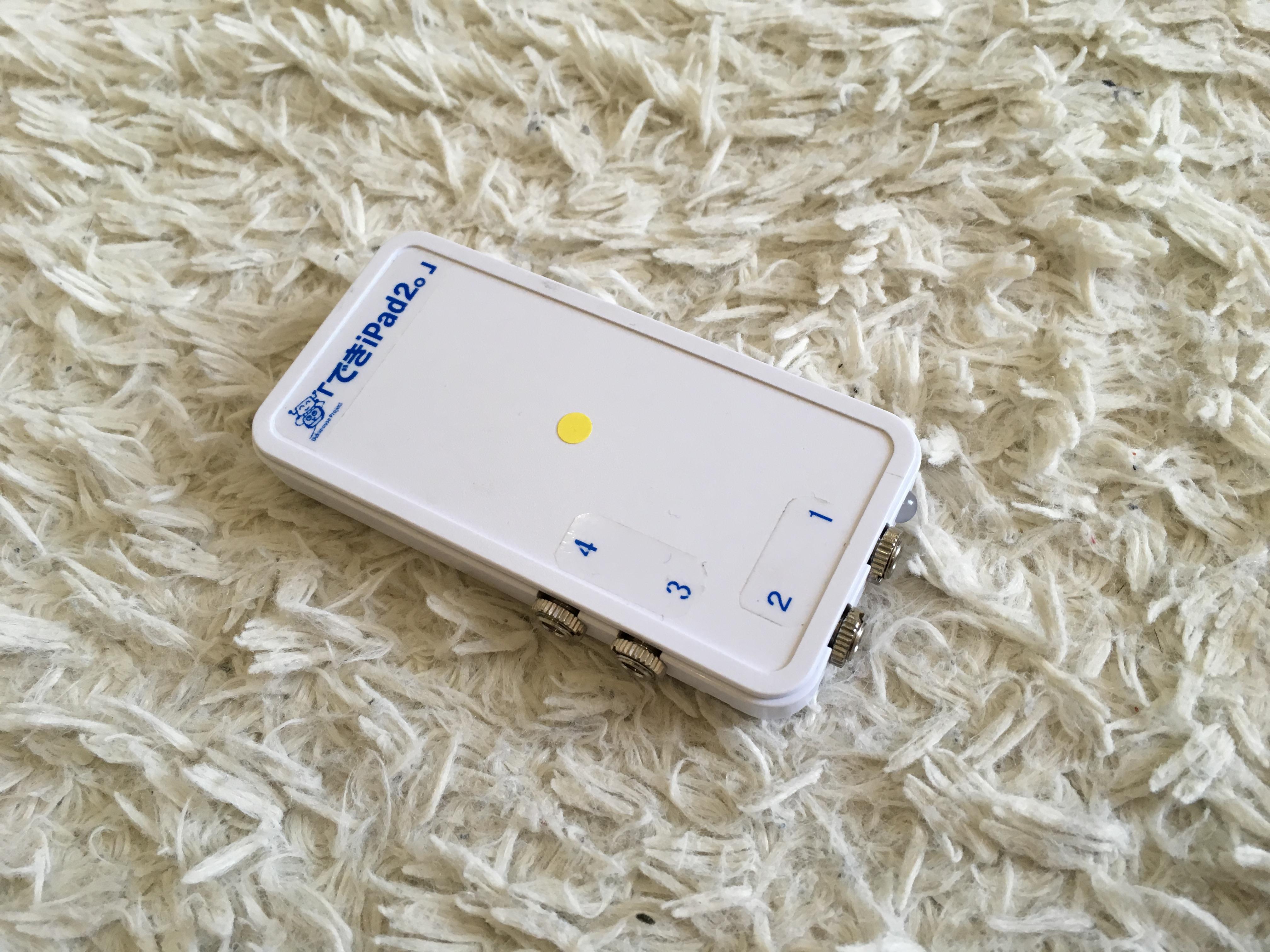 できiPad2。 画像